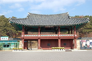 Baekje Historic Areas - Busosanseong Fortress of Buyeo