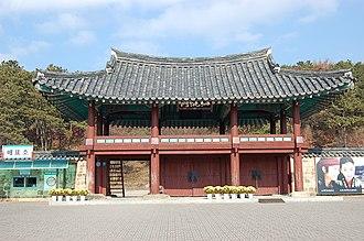 Baekje Historic Areas - Busosanseong Fortress of Buyeo