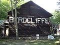 Byrdcliffe-theatre-2007.jpg