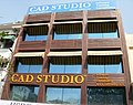 CAD STUDIO.JPG