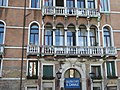CANAL GRANDE - palazzo brandolin rota detail.jpg