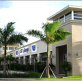 CBT College - West Kendall Campus (College of Business and Technology).png