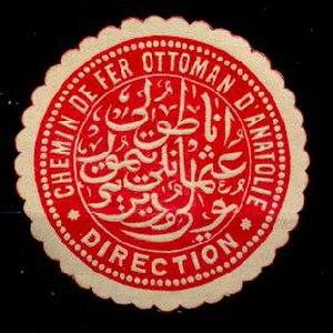 Chemins de Fer Ottomans d'Anatolie - Seal of Chemins de Fer Ottomans d'Anatolie