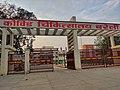 COVID Hospital Bareilly.jpg