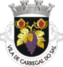 Escudo de Carregal do Sal