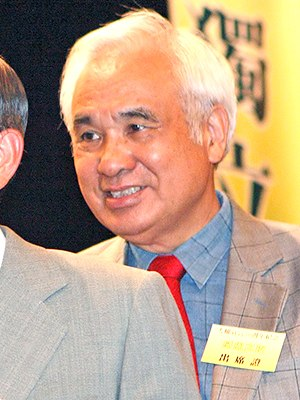 Yao Chia-wen - Yao Chia-wen in 2007