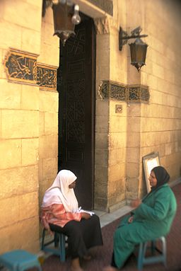 Cairo - Islamic district - Al Azhar Mosque and University - entrance to women only area