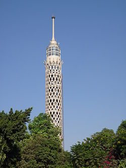 Cairo Tower by day.