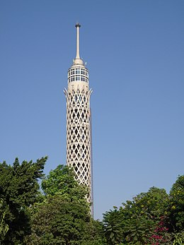 Cairo Tower by day.jpg