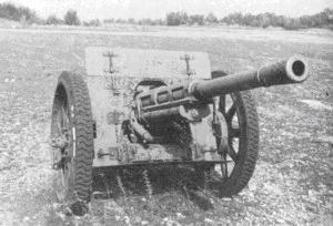 Cannone da 75/32 modello 37 - Image: Cannone 75 32
