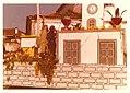 Carnaval, 1974 (Figueiró dos Vinhos, Portugal) (3254947339).jpg