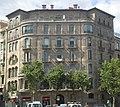 Casa Garriga (Gràcia, Barcelona).jpg