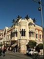 Casa de los Dragones.jpg
