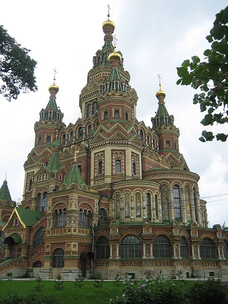 Archivo:Cathedral of Peter & Pavel (Peterhoff).jpg