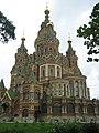 Cathedral of Peter & Pavel (Peterhoff).jpg