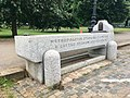 Cattle Trough (At Junction Of West Carriage Drive With Serpentine), June 2018 (3).jpg