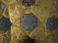 Ceiling in Kukeldash Madrassa Bukhara 03.jpg