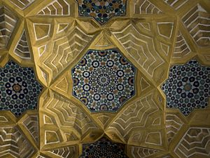 Ceiling in Kukeldash Madrassa Bukhara 03.jpg
