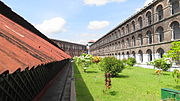 Cellular Jail, Andaman and Nicobar.JPG