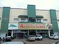Centro Comercial Alto da Serra - panoramio.jpg