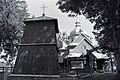 Cerkiew w Gładyszowie.jpg