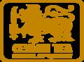 Ceylon Tea logo.png