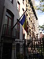 Chadian Embassy to the UN in NYC 03.jpg