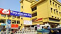 Chandpur Medical College.jpg