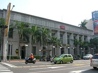 彰化銀行総行 本店
