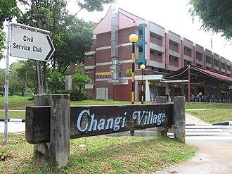 Changi - Image: Changi Village 10, Jul 06