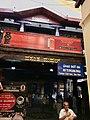 Charity kitchen Bhojans shala Anna Daana for the needy and visitors at Krishna Hindu temple Udupi Karnataka India.jpg