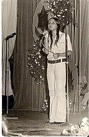 ChayaCinorDavid 1971.jpg