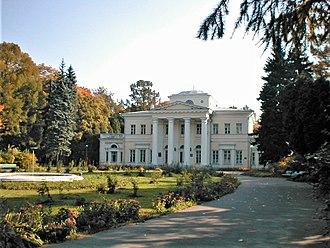 Institute for Theoretical and Experimental Physics - Image: Cheremushki Estate Flickr 06