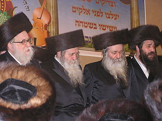 Rachmastrivka (Hasidic dynasty) Hasidic dynasty in Ukraine