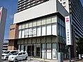 Chiba Kogyo Bank Yotsukaido Branch.jpg