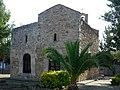 Chiesa San Saturnino Ussana.jpg