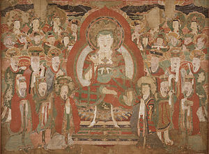 Kshitigarbha - Korean painting of Ksitigarbha as supreme ruler of the Underworld, late 18th century