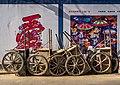 China-wheelbarrows-Beijing-1230830.jpg