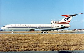 China Southwest Airlines Tupolev Tu-154M Maiwald.jpg