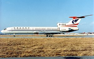 China Southwest Airlines Flight 4509