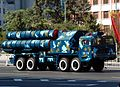 Chinese HQ-9 launcher.jpg