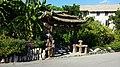 Chinese Sunken Garden Gate 2013-09-24 16-49-34.jpg