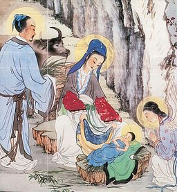 Chinese painting of birth of Christ