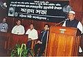 Chittagong Mayor Speaking atThe Sherwani Memrial Meeting.jpg