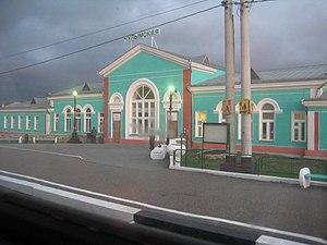 Chulym, Chulymsky District, Novosibirsk Oblast - Railway station in Chulym
