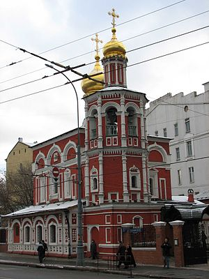 Church of All Saints Zaryadye.jpg, автор: Rotatebot