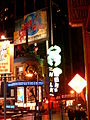 Clifton Hill33.jpg