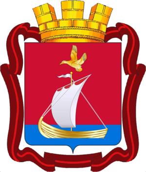 Kandalaksha - Image: Coat of Arms of Kandalaksha (Murmansk oblast) (2008)