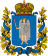 Coat of Arms of Kiev Governorate.png