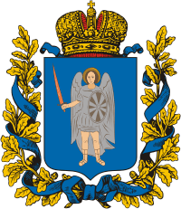 Coat of Arms of Kiev Governorate